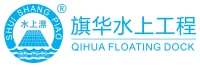 Shanghai Qihua Waterborne Engineering Construction Co., Ltd at The Future Energy Show Philippines 2019