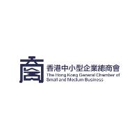The Hong Kong General Chamber of Small & Medium Business at Accounting & Finance Show HK 2019