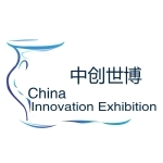 China Innovation Exhibition Co. Ltd at Middle East Rail 2020