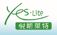 Yes-lite(He Yuan) Co.,Ltd. at The Future Energy Show Philippines 2019