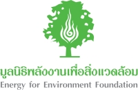 Energy for Environment Foundation at The Future Energy Show Thailand 2019
