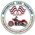 Hired Motorcycle Taxi Drivers Association at The Roads & Traffic Expo Thailand 2020