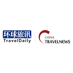 Travel Daily China at Aviation Festival Asia 2020