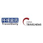 Travel Daily China at Aviation Festival Asia 2020