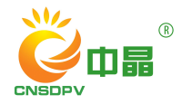 Shandong Zhongjing Solar Energy at The Future Energy Show Vietnam 2021