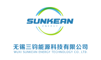 Wuzi Sunkean Energy at The Future Energy Show Vietnam 2020