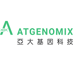 Atgenomix, exhibiting at Phar-East 2020
