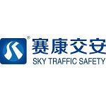 Nanjing Sky Traffic at The Roads & Traffic Expo Thailand 2020