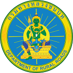 Department of Rural Roads at The Roads & Traffic Expo Thailand 2020