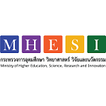 Ministry of Higher Education, Science, Research and Innovation (MHESI) at The Roads & Traffic Expo Thailand 2020