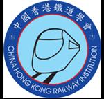China Hong Kong Railway Institution at Asia Pacific Rail 2018