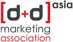 D+D Asia Marketing Assocation at Seamless 2017