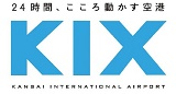 Kansai International Airport at Aviation Festival Asia 2017