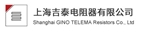 Shanghai Gino Telema Resistors Co Ltd at Asia Pacific Rail 2017
