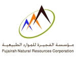 Fujairah Natural Resources Corporation at The Mining Show 2017