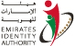 Emirates Identity Authority at Seamless Middle East 2017