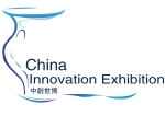 China Innovation Exhibition Co. Ltd at Middle East Rail 2018