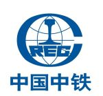 CREC Subsidiary 4 at Middle East Rail 2018