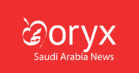 ORYZ Sadia Arabia News at The Mining Show 2017