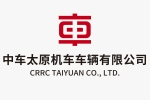 CRRC TAIYUAN CO., LTD at Middle East Rail 2018