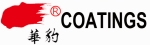 Shanxi Huabao Paint Co., Ltd. at Middle East Rail 2018