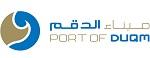 Duqm Port at World Exchange Congress 2018
