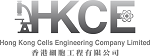 HKCE at World Precision Medicine Congress