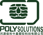 Polysolutions (He Yuan)Ltd at Seamless Middle East 2019