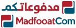 MadfooatCom for ePayments P.S.C. at Seamless Middle East 2018