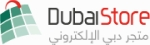 DubaiStore at Seamless Middle East 2018