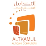Altkamul Altiqani Computers at Seamless Middle East 2018