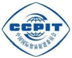 CCPIT Machinery Sub-Council, exhibiting at The Mining Show 2019