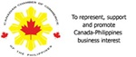 The Canadian Chamber of Commerce of the Philippines at Seamless Philippines 2018