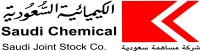 Saudi Chemical Co. at The Mining Show 2017