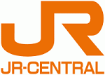 Central Japan Railway Company at RAIL Live 2019