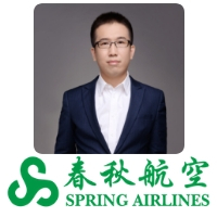 Zhengyuan Zhang | General Mananger (It) | Spring Airlines » speaking at Aviation Festival