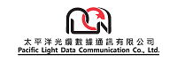 Pacific Light Data Communication Co., Ltd. at Submarine Networks World 2019