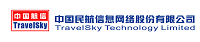 TravelSky Technology, sponsor of Aviation Festival Asia 2019